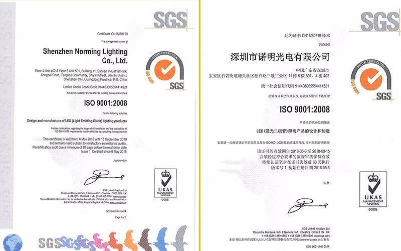 SGS ISO9001:2008